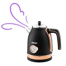 Электрические <b>чайники</b> - <b>Kitfort</b>