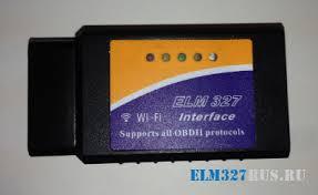 Подключение адаптера ELM327 Wi-Fi к смартфону на ОС Android