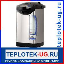 Кипятильник (<b>термопот</b>) <b>GEMLUX GL-PCM-50W</b> купить, цена в ...