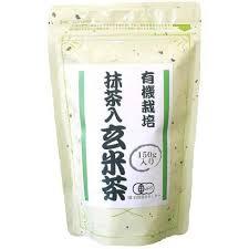 Hagiri Japanese <b>Organic Genmaicha Brown</b> Rice Green Tea ...