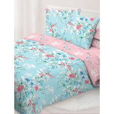 Комплект постельного белья односпальный Спал Спалыч <b>Ардея</b> ...
