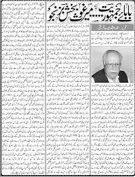 an essay on democracy in pakistan   writinggroupswebfccom an essay on democracy in pakistan