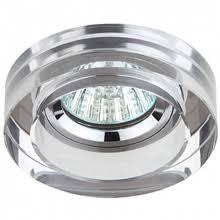 Зеркальные точечные <b>светильники</b> - купить точечные ...