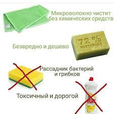GREENWAY -эко салфетки – купить в Сочи, цена 231 руб., дата ...