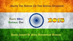 happy republic day animated gif images happy republic day  happy republic day 2017 animated gif images