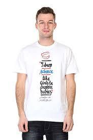 Купить <b>футболку Pyromaniac Odb White</b> в интернет-магазине ...