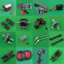 JYRC 9125 XLH 1/10 <b>RC Car Spare</b> Part Complete <b>parts</b> 25 WJ01 ...
