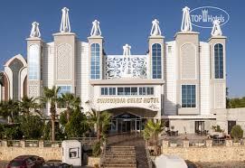 Concordia Celes Hotel <b>5</b>* (Турция/Средиземноморский регион ...