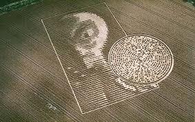 crop cirle ASCII