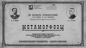 "Тизер спектакля ""<b>Метаморфозы I: Легкое дыхание</b>"" - YouTube"