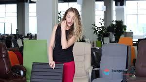 Обзор <b>кресла</b> руководителя <b>Бюрократ CH</b>-<b>883</b>-<b>LOW</b> - YouTube