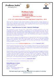 st dr a p j abdul kalam national legal essay competition 1st dr a p j abdul kalam national legal essay competition