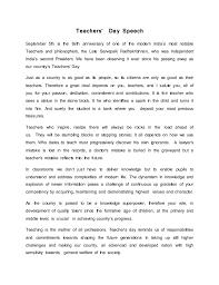teacher day essay  www gxart orgteachers day short speech amp essay for kids students in teachers day speech
