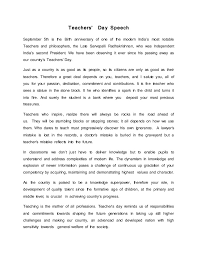 teacher day essay  wwwgxartorg teachers day short speech amp essay for kids students in teachers day speech