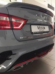 Купить оригинальный <b>задний бампер</b> Lada Vesta Sport