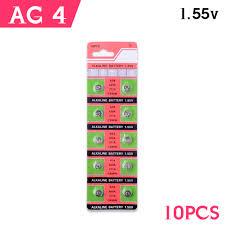 <b>Wholesale 10pcs</b>/<b>lot</b> total <b>1cards AG4</b> 377A 377 LR626 SR626SW ...