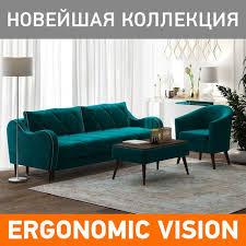 Друзья, взгляните на нашу новую коллекцию!   Удобный <b>диван</b> ...