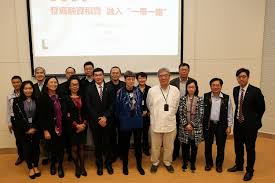 asia pacific business research centre unveiling ceremony group photo of seminar presenter mr lei jun and faculty of business teachers