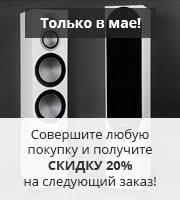 <b>Кронштейн для акустики Monitor</b> Audio CB8 Pre Construction ...