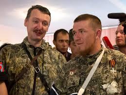 Жители оккупированного Донбасса обращаются с заявлениями о преступлениях в украинскую полицию, - Аброськин - Цензор.НЕТ 2540