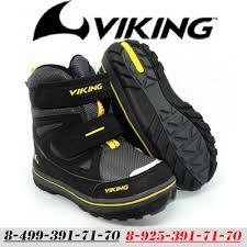 Детская Обувь <b>Viking</b> (<b>Викинг</b>) SALE зима 2016/17 | ВКонтакте