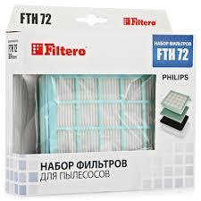 ≡ <b>Набор фильтров Filtero FTH</b> 72 для пылесосов Philips - в ...
