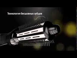 <b>Фен</b>-<b>щетка BRAUN Satin</b> Hair 7 AS 720 купить в интернет ...