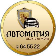 Купить ACV AD12-1620 <b>Кабель AUX</b>/<b>штекер 3.5</b> стерео-mini-ISO ...