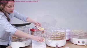 <b>Сушилка</b> для овощей и фруктов <b>Мастерица СШ</b>-0105 - YouTube