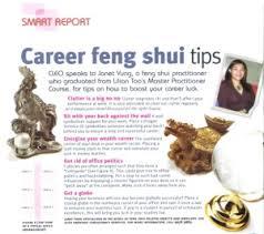 career feng shui tips chi yung office feng shui