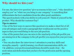 Preschool Teacher Interview Questions | Free MP3 Download 9-preschool-teacher-interview-questions