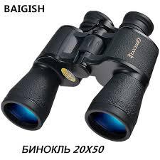 Detail Feedback Questions about <b>Russian Binoculars Baigish</b> 20x50 ...