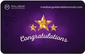 MALABAR GOLD & DIAMONDS Physical Gift Card Price in India ...