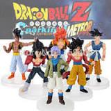 New Goku Action Figure