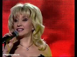"""Ирина Аллегрова """"С Днем рождения"""" Бульвару 9 лет - YouTube"""