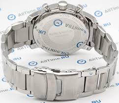 Наручные <b>часы Romanson</b> TM8A19HMW(<b>BU</b>) — купить в ...