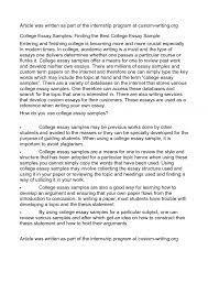 how to write a college admissions paper writing the personal statement for college admissions college how to write a personal essay how to