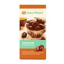 <b>Конфеты</b> «<b>Чернослив в</b> шоколаде», «Наша Ферма», Латвия ...