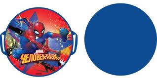 <b>Ледянка Marvel Человек</b>-<b>Паук</b>, круглая, 52 см купить в интернет ...