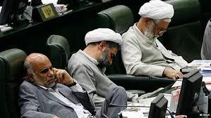 Afbeeldingsresultaat voor مجلس شورای اسلامی