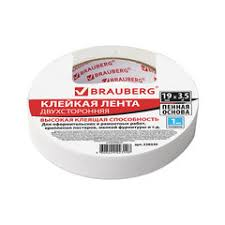 Упаковка — <b>BRAUBERG</b>