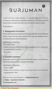 accountant resume sample pdf in resume writing resume accountant resume sample pdf in accountant cover letter example sample accountant resume accountant resume cover