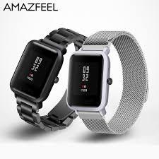 <b>watch</b> strap for <b>amazfit</b> bip Shop Clothing & Shoes Online