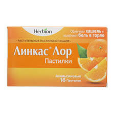 <b>Линкас Лор</b> пастилки <b>апельсин</b>, <b>16</b> шт. - купить, цена и отзывы ...