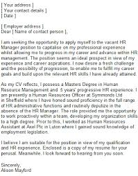 HR Officer Cover Letter Sample   lettercv com