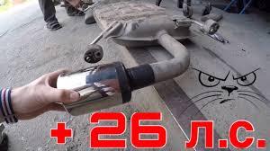 <b>Насадки</b> на глушитель MG-RACE 100 мм. Варим на новую мазда 6.