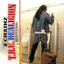 One Day at a Time by 2 Chainz
