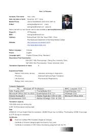 han li resume english chinese medical translator dtp specialist
