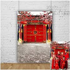 OFILA Chinese New Year Backdrop 5x7ft Spring ... - Amazon.com