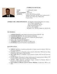 resume format for physiotherapist   basic resignation letter    resume format for physiotherapist teacher resume sample format cv example vfreshers resume manoj rkandoi